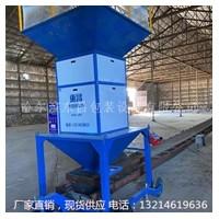 辽宁省锦州市10吨每小时水稻散料秤好不好用