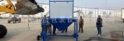吉林省通化市30吨每小时电动控制电脑流量秤的排行
