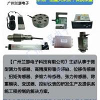 CC-200L韩国凯士重量传感器-CC-500L