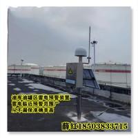 中国石油石化罐区防雷雷电预警装置 场磨式雷电临近报警器