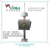 新疆油库区罐区防爆型雷电监测预警系统 雷电监测提前报警器