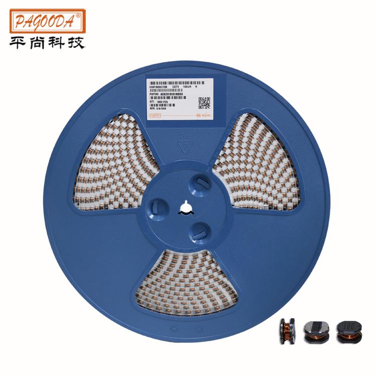 厂家供应贴片电感0402 7.5NH J-品质可靠