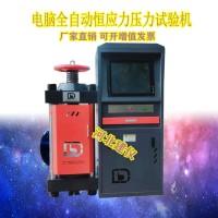 全自动压力试验机    电液伺服压力机