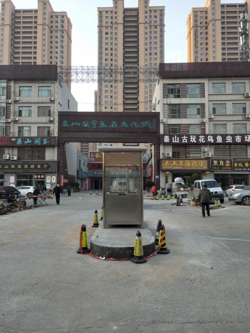 莱芜盈家铝塑板岗亭与不锈钢岗亭的区别