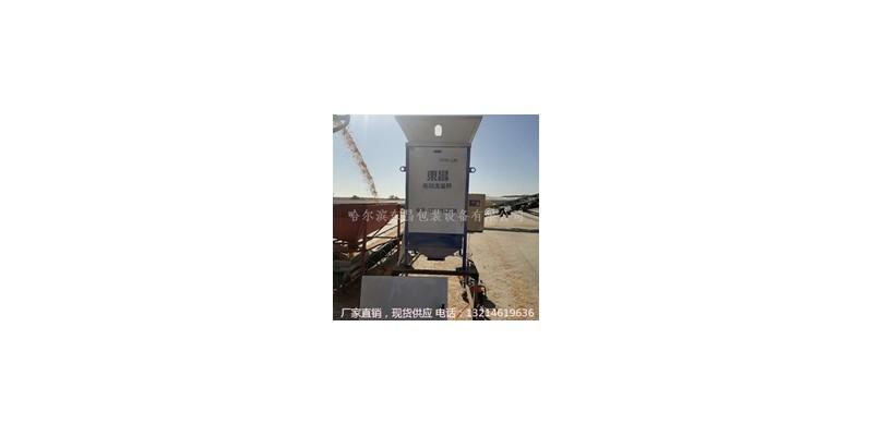 安徽省100吨每小时耐低温散料累加秤多少钱