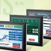 日立变频器的常见故障及维修对策