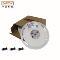 厂家供应旺诠电阻智能家居适用0805贴片电阻