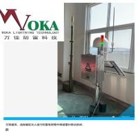 中海油库储罐区雷电预警防护升降联动系统 便携式升降避雷针